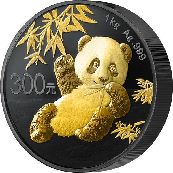1 Kilo Silber China Panda 2020 Golden Enigma Edition