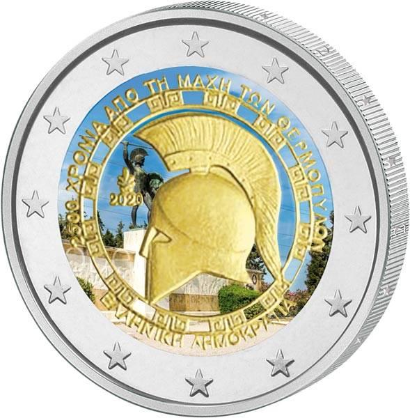 2 Euro Griechenland Schlacht bei den Thermopylen 2020 mit Farb-Applikation