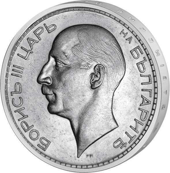 100 Lewa Bulgarien Boris III. 1934-1937