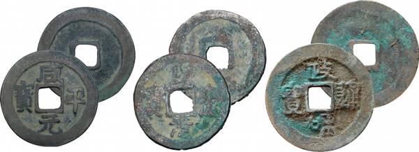 3 Käsch-Münzen China Kaiser der Nördlichen Song-Dynastie
