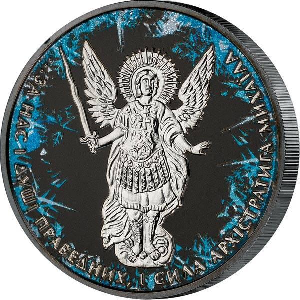 1 Hrywnja Ukraine Deep Frozen Edition Erzengel Michael 2014