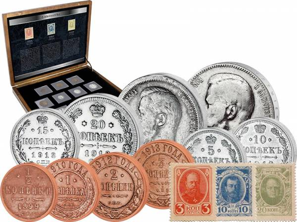 Stamp und Coin Set Russland Die Romanows 1867-1916