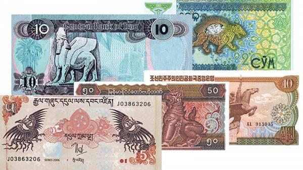 5er Banknoten-Set Mystische Kreaturen