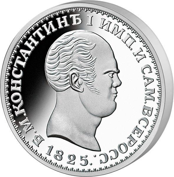 1 Rubel Russland Konstantin-Rubel von 1825 Original-Replik