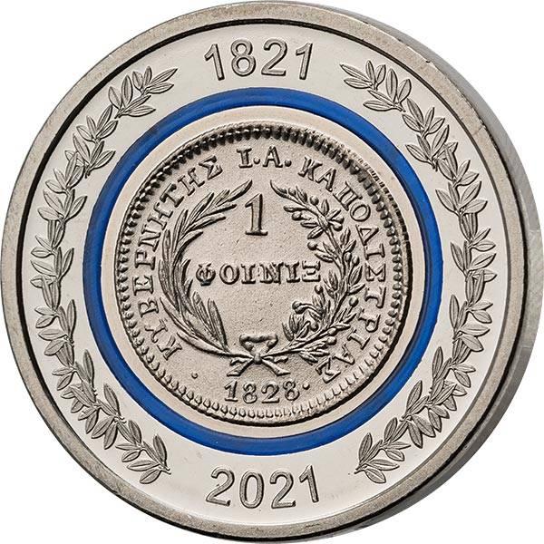 5 Euro Griechenland Griechischer Phönix 2021