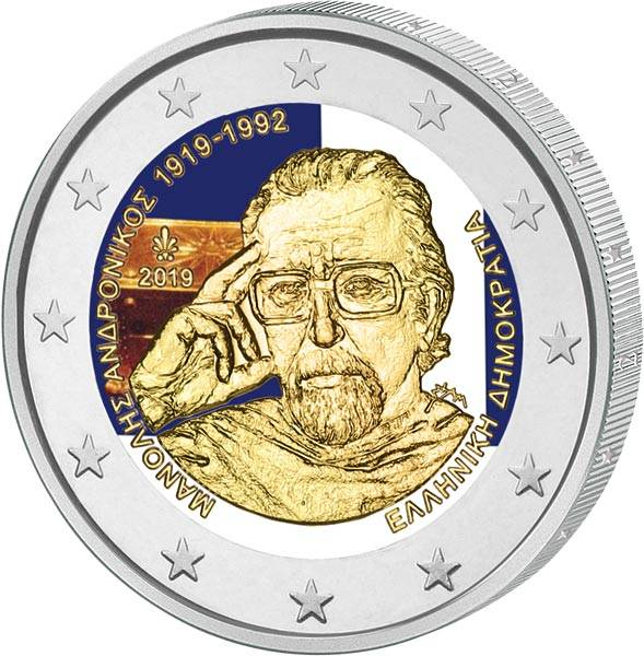 2 Euro Griechenland 100. Geburtstag Manolis Andronikos 2019 mit Farb-Applikation