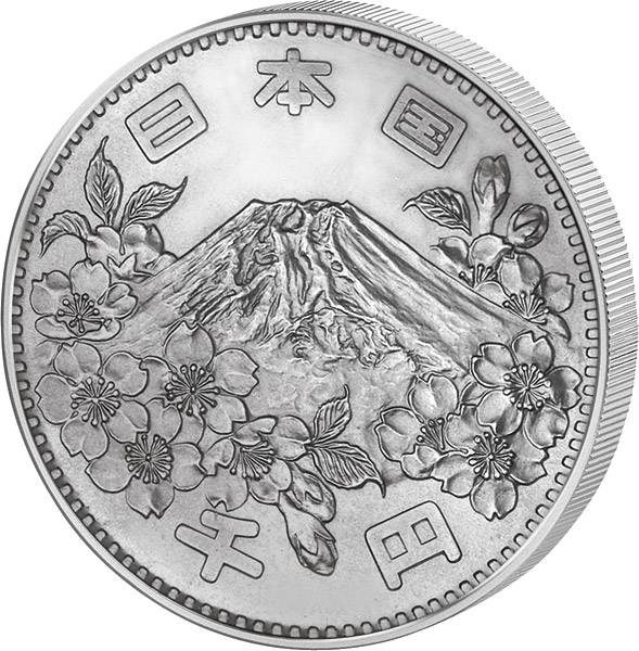 1.000 Yen Japan Olympiade Tokio - Berg Fuji 1964