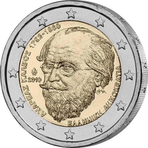 2 Euro Griechenland 150. Todestag Andreas Kalvos 2019