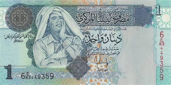 1-Dinar-Banknote Libyen Mummar al-Gaddafi 2004