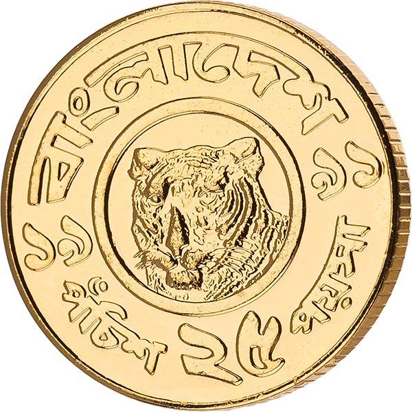 Asiatische Münzen