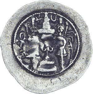 Drachme Persien König Xsuro II. 224-690 Sehr schön