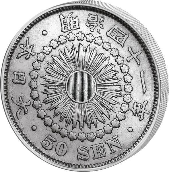 50 Sen Japan Sonne im Kirschblütenring 1906-1912