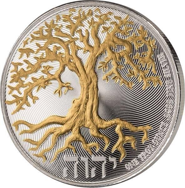 2 Dollars Niue Lebensbaum 2018 mit Gold-Applikation
