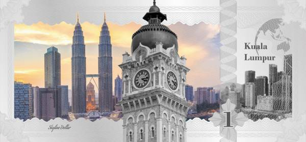 1 Dollar Cook-Inseln Skyline-Dollar Kuala Lumpur 2017 - FOTOMUSTER