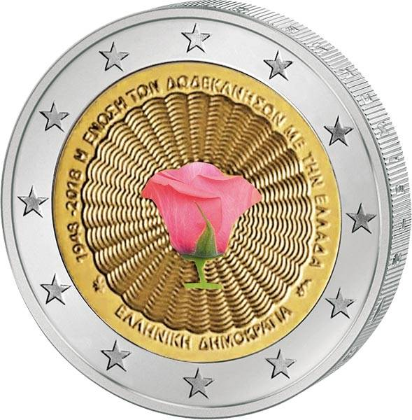2 Euro Griechenland 70 Jahre Vereinigung des Dodekanes mit Griechenland 2018 mit Farb-Applikation