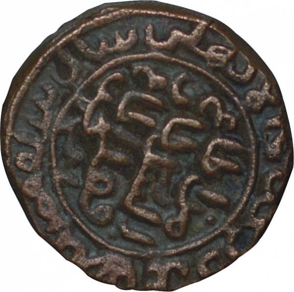 Tankah Delhi Mohammed III. 1325-1651 ss-vz