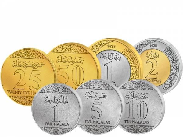 1 - 50 Halalas und 1, 2 Riyals Saudi-Arabien 2016