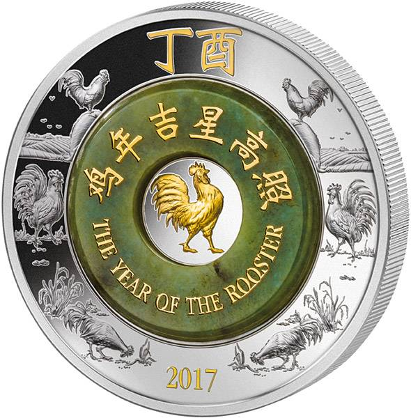 2.000 Kip Laos Jade-Münze Jahr des Hahns