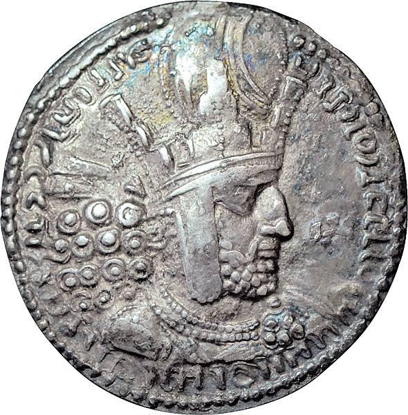 Drachme Sassaniden König Schapur I. 240-270 sehr schön