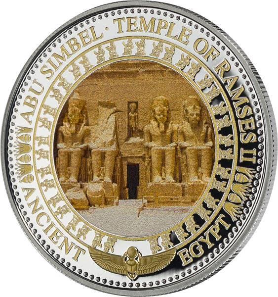 2 Dollars Salomonen Abu Simbel 2015