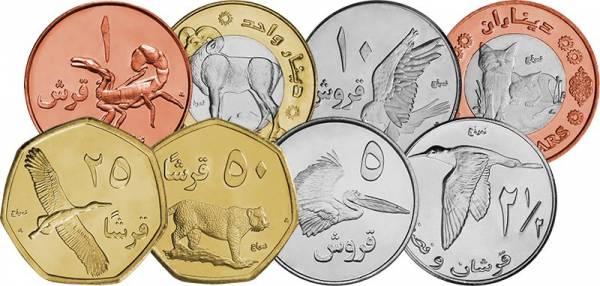 1 Fils - 2 Dinars Palästina Kursmünzen 2010