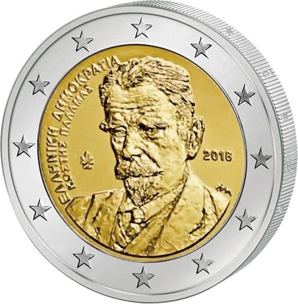2 Euro Griechenland 75. Todestag von Kostis Palamas 2018