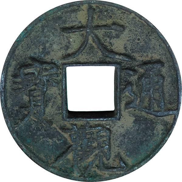 10 Käsch China 960-1127 sehr schön