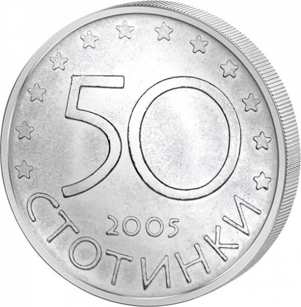 50 Stotinki Bulgarien EU-Beitrittsantrag 2005 prägefrisch