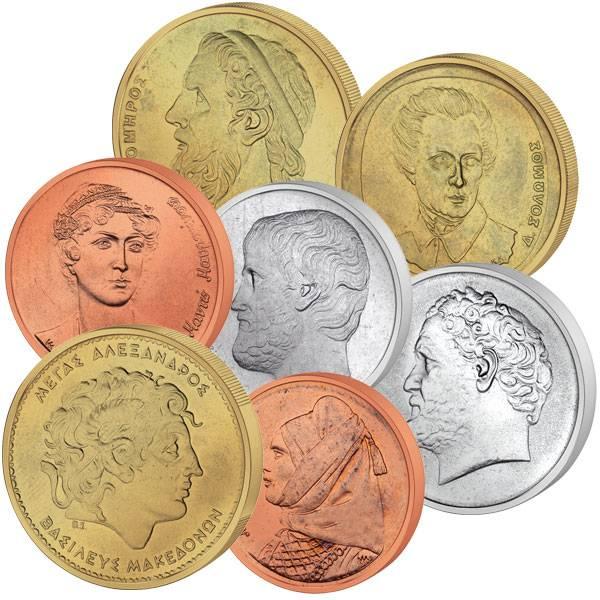 1-100 Drachmen (7 Werte) Münzsatz Griechenland 1970-2001 ss-vz