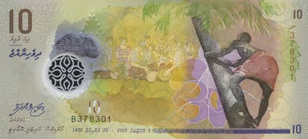 10 Rufiyaa Malediven Trommeln