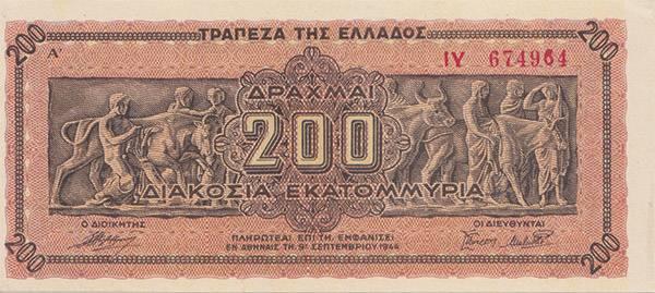 200 Millionen Drachmen Drittes Reich Griechenland 1944