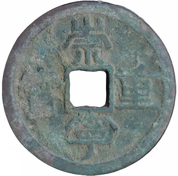 5 Käsch China Nördliche Song-Dynastie 960-1127