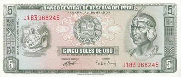 5 Soles Banknote Peru de Oro Inka 1970-1972