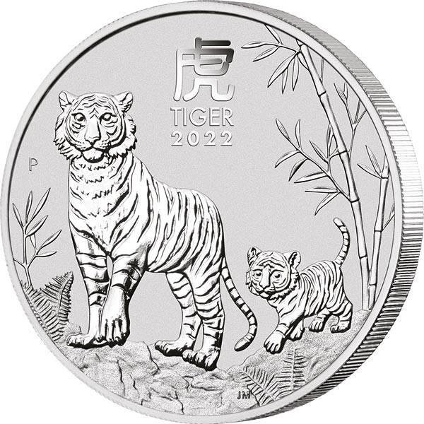 1 Unze Silber Australien Jahr des Tiger 2022