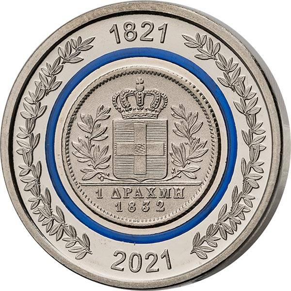 5 Euro Griechenland Griechischer Drachme 2021