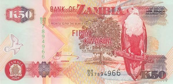 50 Kwacha Banknote Sambia 2003-2009