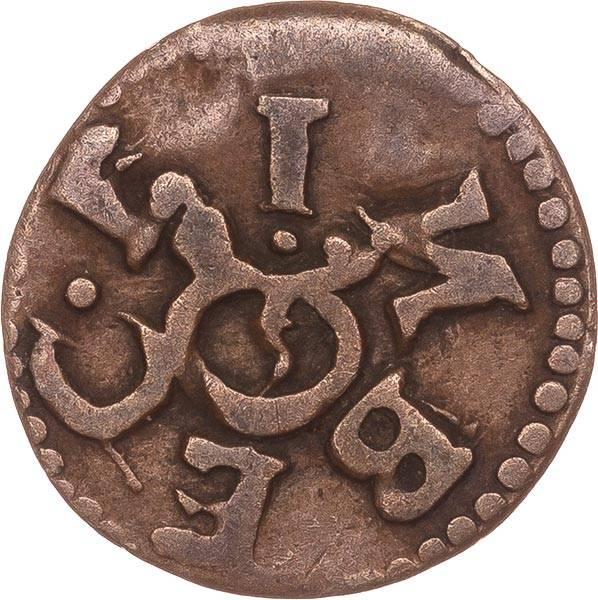 1 Stadtpfennig Einbeck 1647-1717