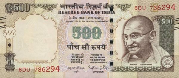 500 Rupees Indien Banknote Gandhi 2016