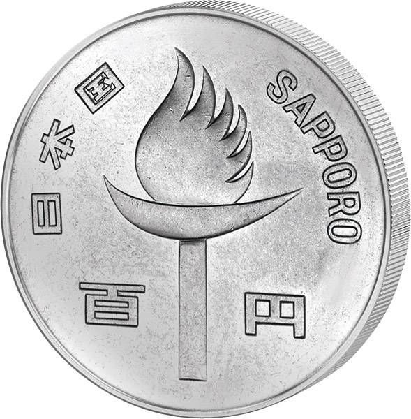 100 Yen Japan Winter-Olympiade Sapporo Flamme 1972