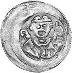 Pfennig Bamberg Bischof Berthold von Leiningen 1257-1285 Sehr schön