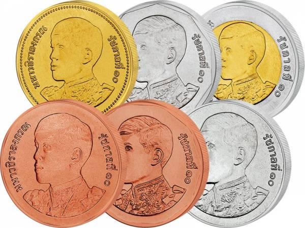 25 Satang - 10 Bath Thailand Kursmünzensatz 2018