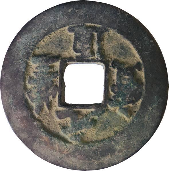 Käschmünze China nördl. Song-Dynastie Shenzong 1068 - 1085