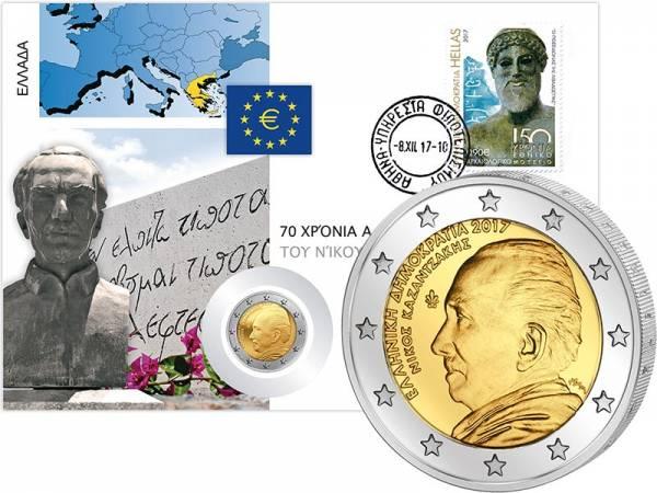 2 Euro Numisbrief Griechenland Nikos Kazantzakis 2017