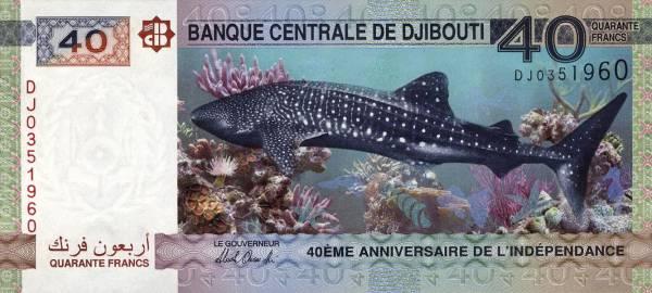 40 Francs Banknote Dschibuti 40 Jahre Unabhängigkeit von Frankreich 2017
