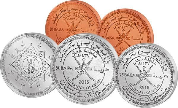 5 - 50 Baisa Oman 2015
