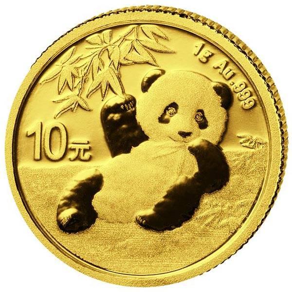 10 Yuan China Panda 2020