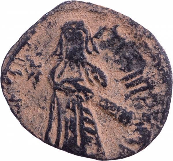 Fulus Umayyaden Kalif Abd al-Malik ibn Marwan 685-705