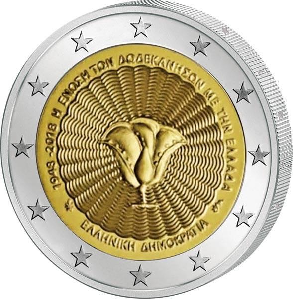 2 Euro Griechenland 70 Jahre Vereinigung des Dodekanes mit Griechenland 2018