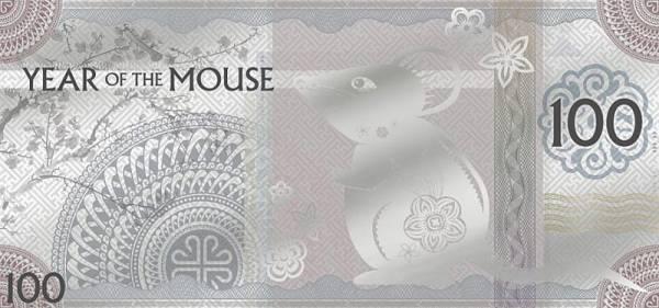 100 Togrog Mongolei Silber-Banknote Jahr der Maus 2020