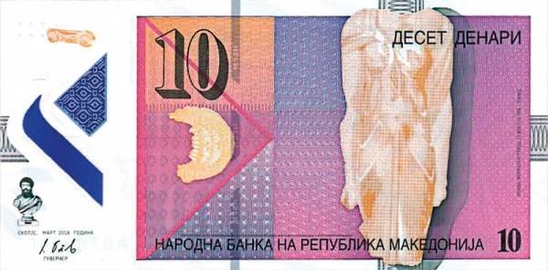 10 Denari Mazedonien Banknote 2018